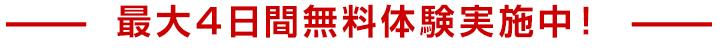 井尻の学習塾てっぺんの体験授業